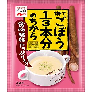 1杯でごぼう1/3本分のちから食物繊維たっぷりスープ