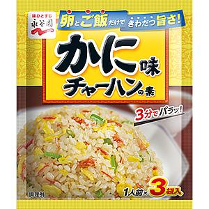 かに味チャーハンの素 商品情報...